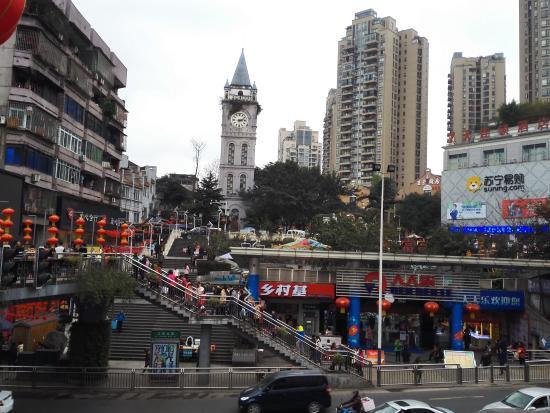 SiChuanSheng LuZhouShi ZhongLou MingDianJie BuXingJie: IMG_20160214_151229