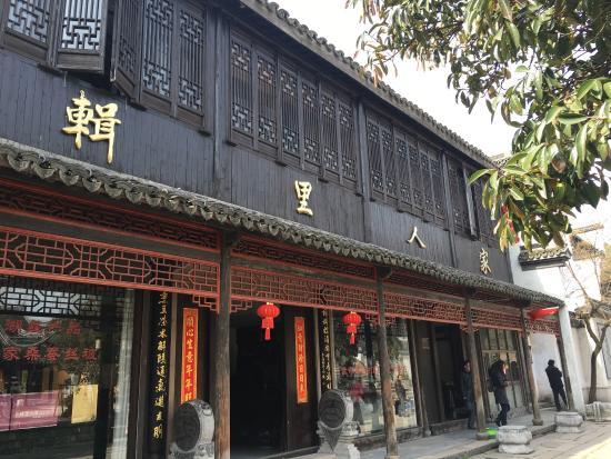 Nanxun Jili Renjia Inn