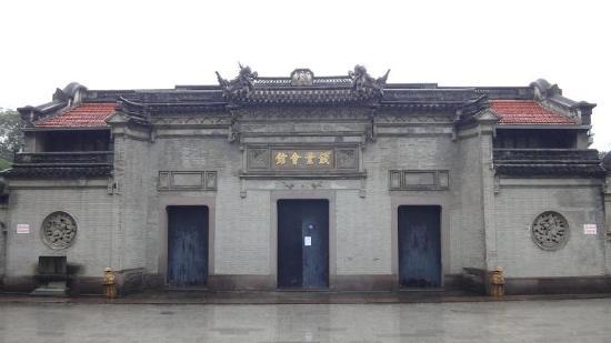 Qianye Hall of Ningbo : 钱业会馆