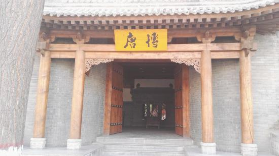 The museum before calligraphy picture of tangbo art