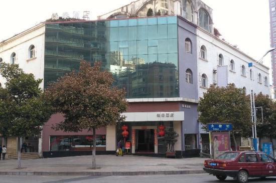 云南省个旧: 酒店门口