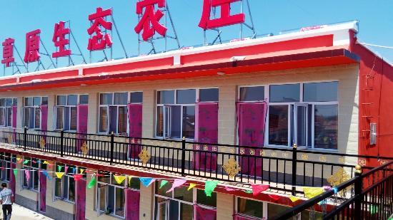 Foto Zhangbei County
