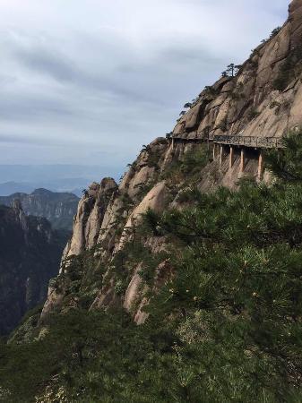 Shangrao, Chine : 三清山