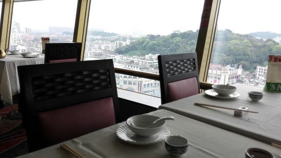 FuHua Hotel XuanZhuan Restaurant