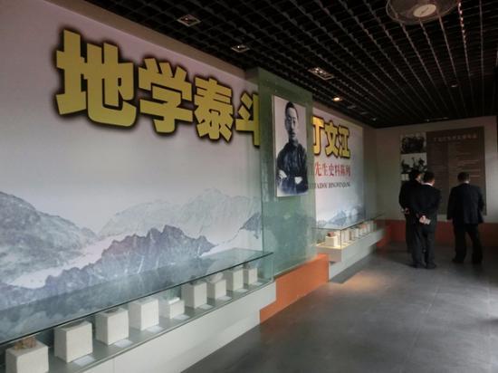 Taixing, China: 同时也是丁文江纪念馆