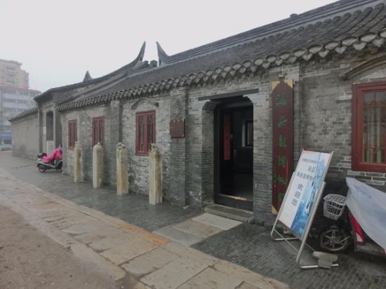 Hai'an County, Chiny: 这里同时也是韩国钧纪念馆