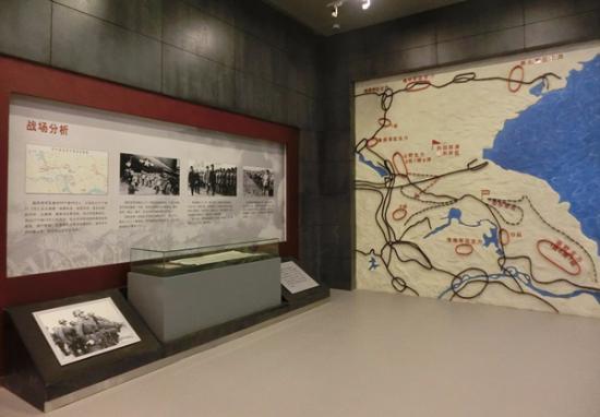 Hai'an County, Çin: 介绍了这场战役的经过