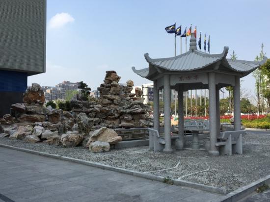 Oriental Xuanwu Hotel