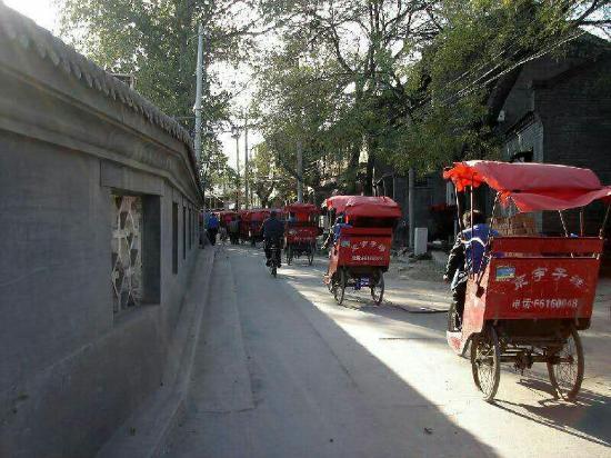 北京一尺大街