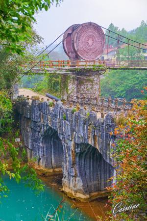 Libo County, China: 铜鼓桥