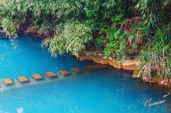 Libo County, China: 涵碧潭