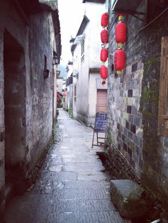 Youxian Ancient City: 黝县古城
