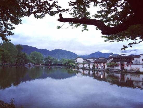 She County, Cina: 月沼湖