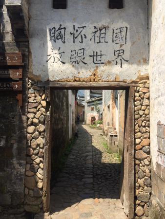 Jiangshan, Çin: photo5.jpg