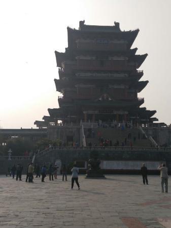 Nanchang, Chiny: 正面图