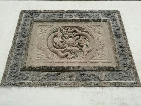 Shanxi, Shaanxi and Gansu Province Hall: 山陕甘会馆