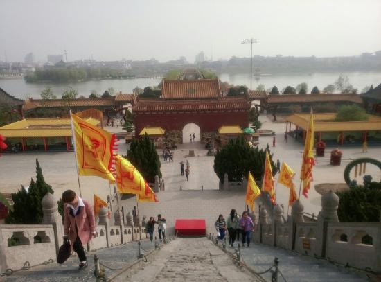 Kaifeng, China: IMG_20160407_155202_large.jpg