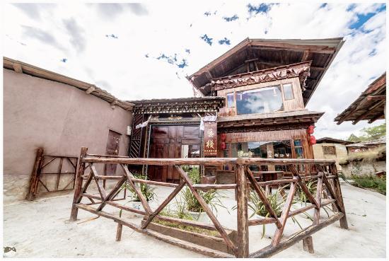 Yi's Hostel