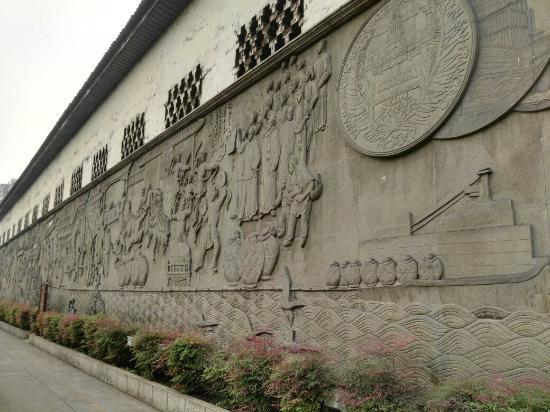 Luzhou, China: 泸州老窖旅游区