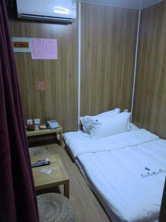 Daxiagu Ligong Guoyuan Holiday Hotel