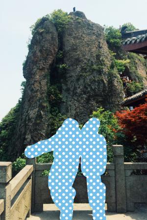 Pujiang County, Kina: 没有排队半小时,在下面照了照片,顶上的小人看到了不?看我无敌打码