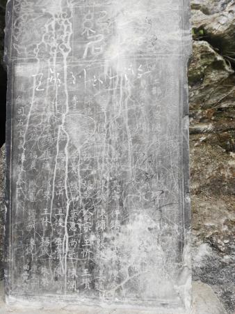Danjiangkou, Κίνα: 前人真迹