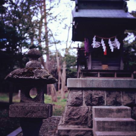 Rokugo Shrine