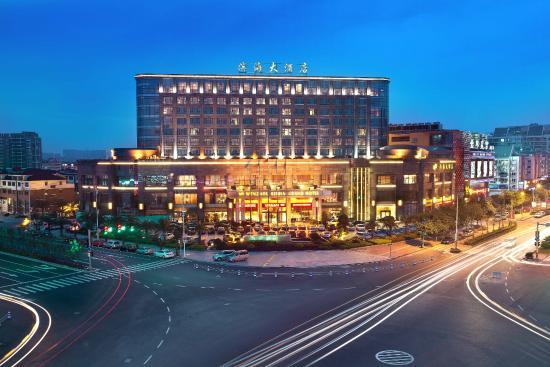 Binhai Hotel: 全景,很美
