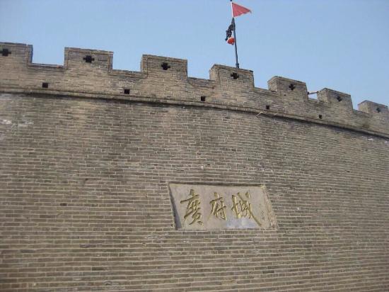 Guangfu Ancient City : 城门处
