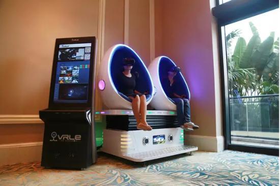 Shangri-La Hotel Haikou: VR体验机