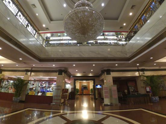 Beijing Yuanshan Hotel: 大厅