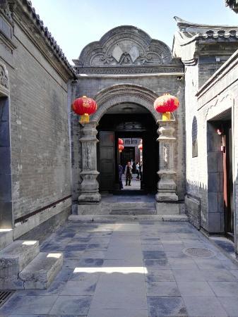 Tianjin Shijia Mansion: IMG_20160403_142951_large.jpg