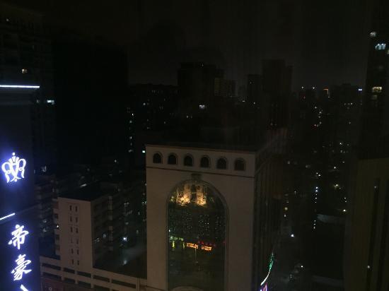 Botou, China: photo0.jpg