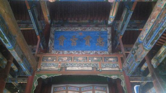 Hanzhong Temple of Marquis: IMG_20160501_160018_large.jpg