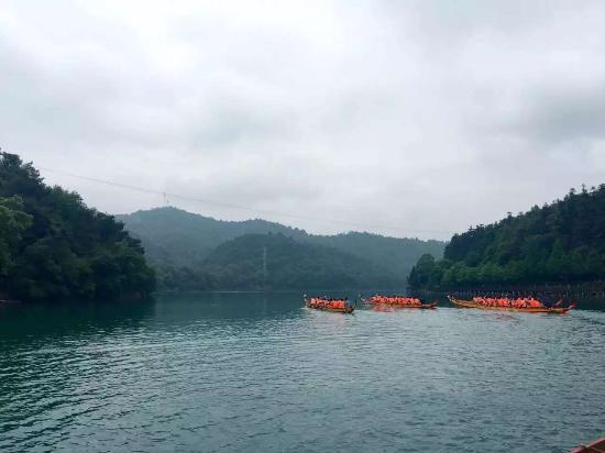 Changsha County, China: photo0.jpg
