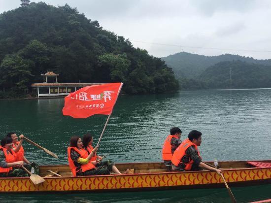 Changsha County, China: photo1.jpg