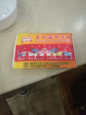 Spring Garden Seafood Plaza: IMG_20160526_192901_large.jpg