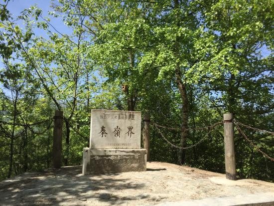 Zhouzhi County 사진