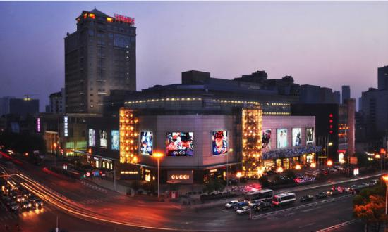 ‪Changzhou Shopping Center‬