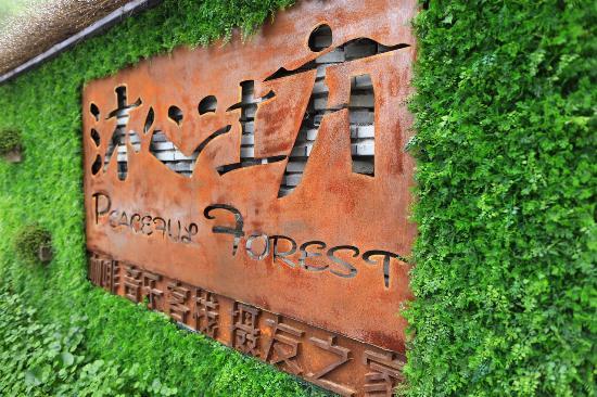 Muxinfang Kafei Inn