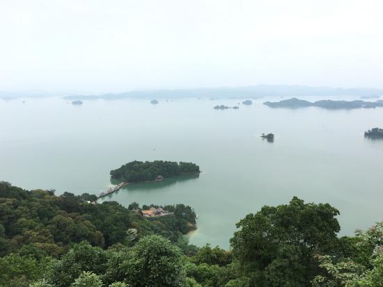 Heyuan, Çin: 万绿湖俯瞰