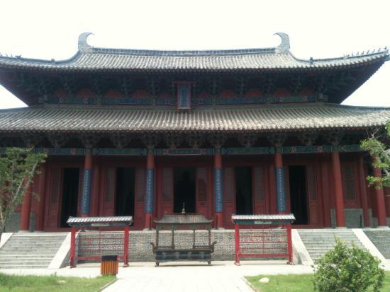 Shangqiu, China: 应天书院的大殿