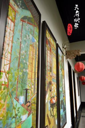 Qionglai, Китай: 客栈房间走廊
