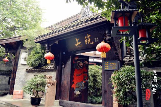 Qionglai, Китай: 客栈外观