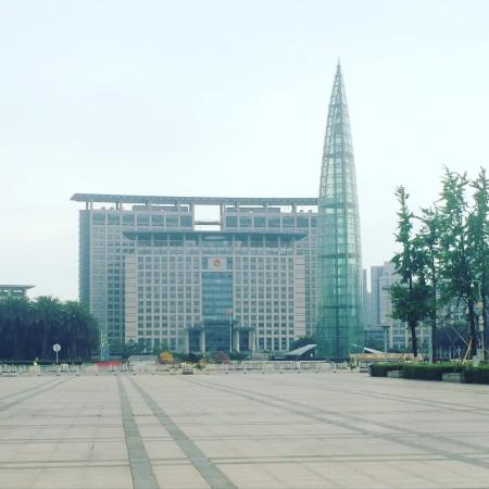 Wenzhou Museum