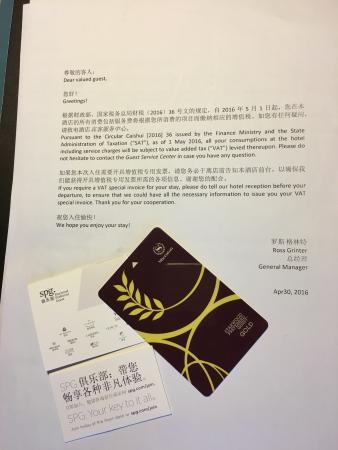 Sheraton Tianjin Binhai Hotel: photo0.jpg