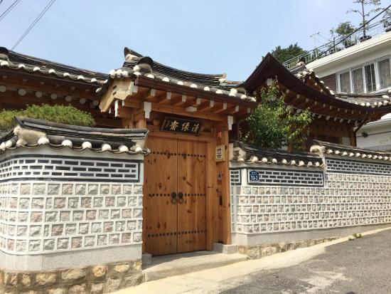 photo0 jpg picture of cheong yeon jae hanok hotel seoul tripadvisor rh tripadvisor com