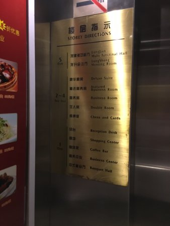 Xujiahui Magnotel: photo9.jpg