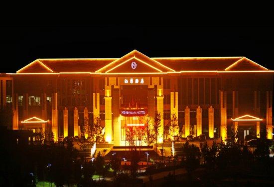 Pingshan County, Κίνα: 红湾酒店远观夜景