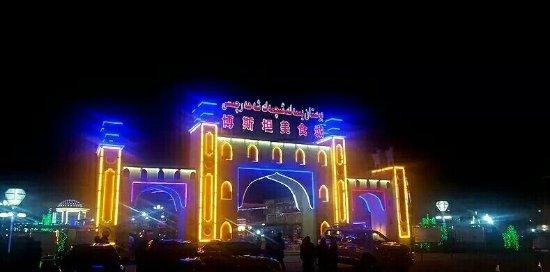 Moyu County 사진